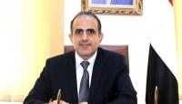 """وزير الصحة: نصف مليون شخص تلقوا لقاح """"كورونا"""""""