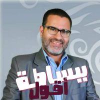 نريـد الخــلاص ..!-محمد صادق العديني